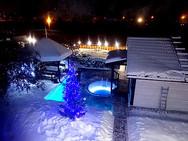 """Баня """"Большая Луна"""" зимой"""