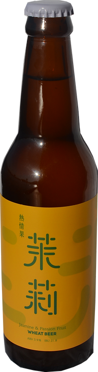 Tai Wai Jasmine and Passionfruit Wheat