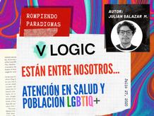 Están Entre Nosotros… Atención en salud y población LGBTIQ+