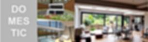 ARCH-IMAGE 1_DOM.jpg