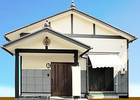 広島県の家族葬、東雲会館のページ