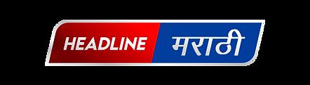 Headline logo - Marathi 4.png