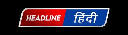 Headline logo - Hindi.png