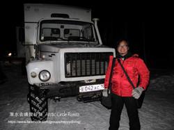 北極圈冰潛,蘇聯 ARCTIC CIRCLE, RUSSIA-42