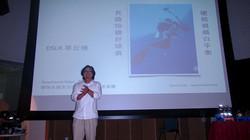 Seminar 2014-71.jpg