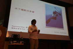 Seminar 2014-68.jpg