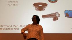 Seminar 2014-43.jpg