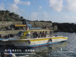 蘭嶼,臺灣 ORCHID ISLAND, TAIWAN-26