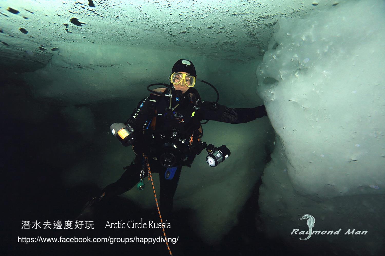 北極圈冰潛,蘇聯 ARCTIC CIRCLE, RUSSIA-13