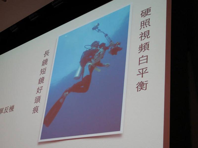 Seminar 2014-70.jpg