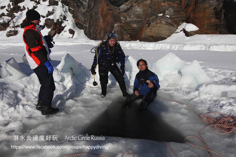 北極圈冰潛,蘇聯 ARCTIC CIRCLE, RUSSIA-18