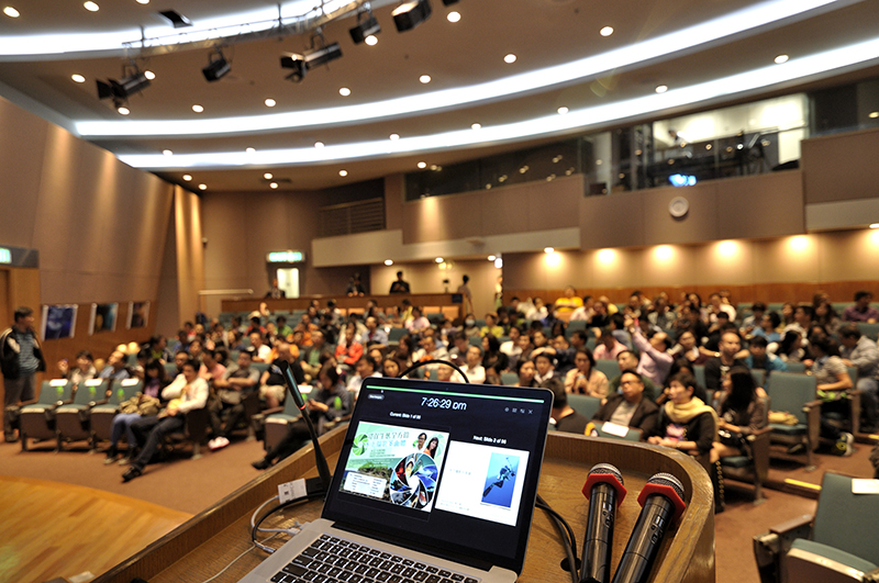 Seminar 2014-24.jpg