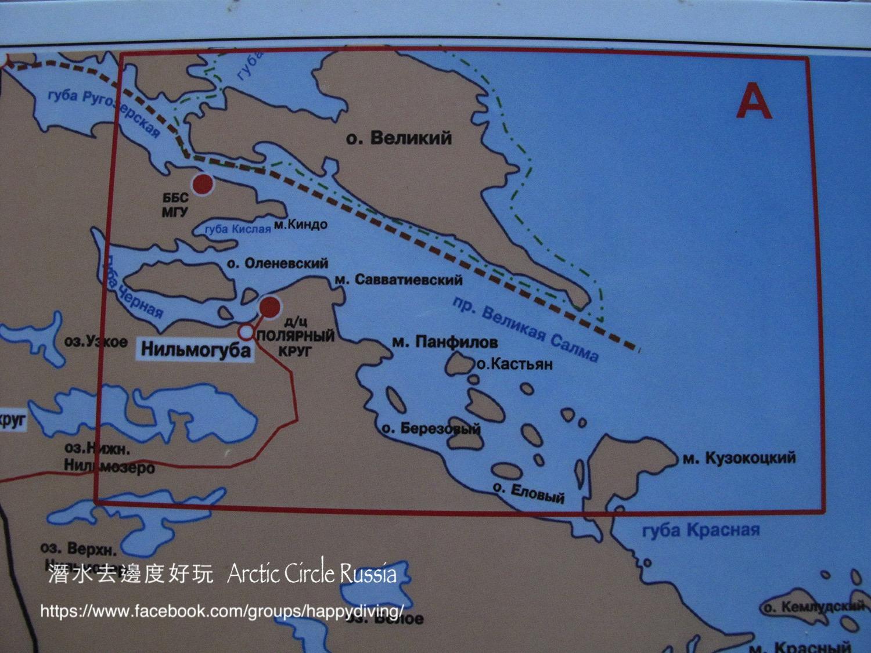 北極圈冰潛,蘇聯 ARCTIC CIRCLE, RUSSIA-54