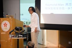 Seminar 2014-41.jpg