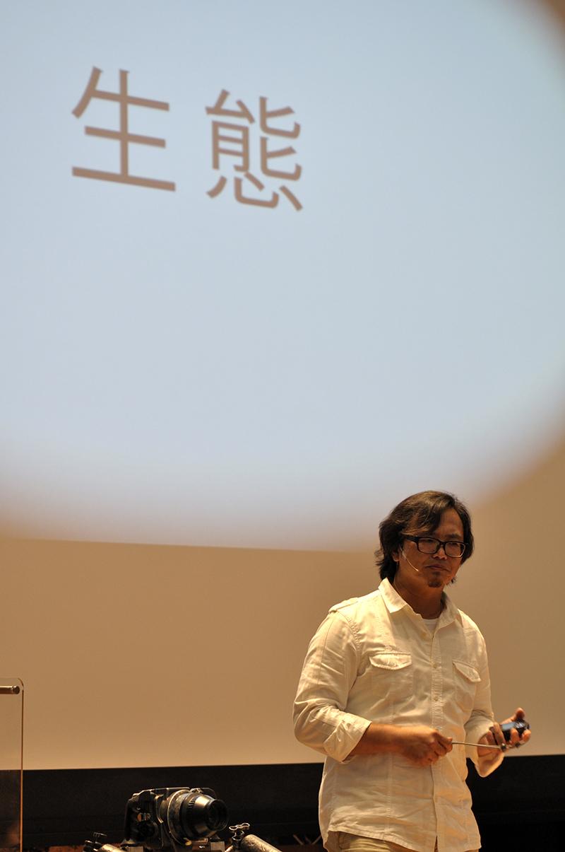 Seminar 2014-48.jpg