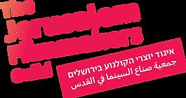 logo_2lang.png