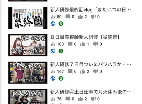 YouTuber92