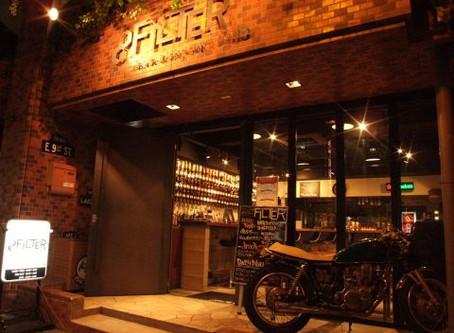 BAR & DINNER  FILTER(フィルター)