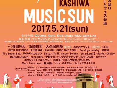 MUSIC SUN