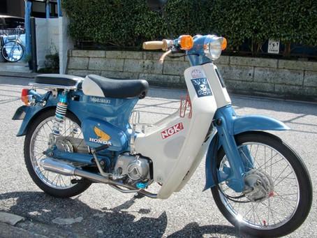低排気量バイクの旅【千葉県館山 編】