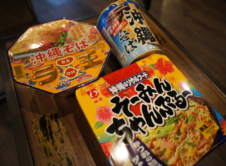沖縄系カップ麺