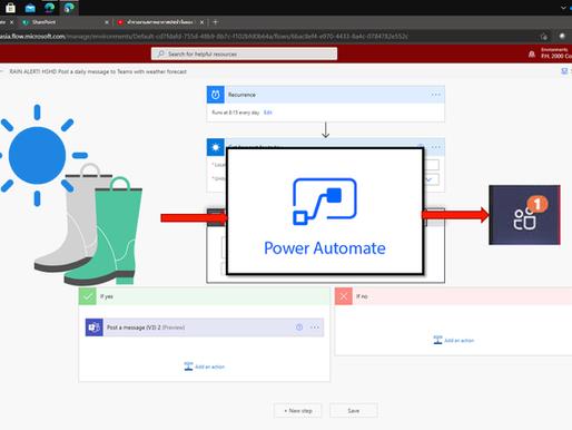 (Workflow Design) เขียนระบบแจ้งเตือนฝนตกที่ไซต์ก่อสร้างด้วย Power Automate