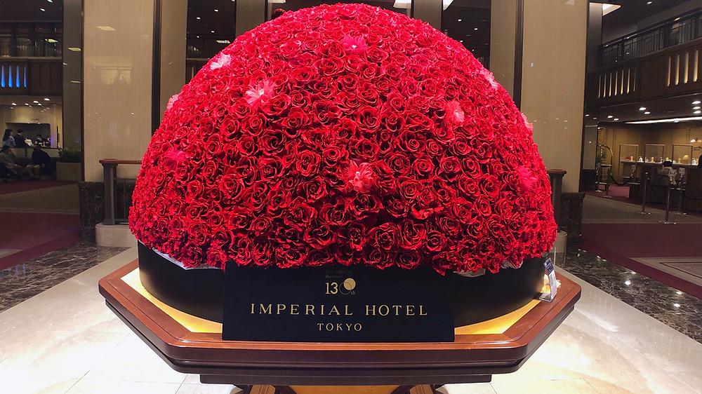 帝国ホテル東京の130周年記念の装花