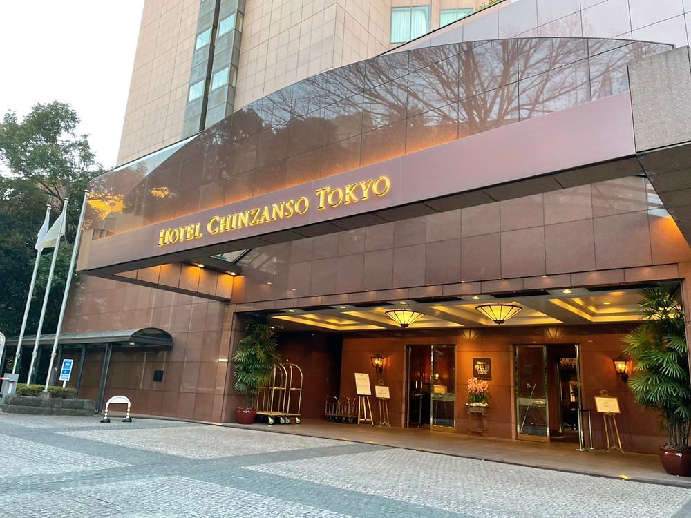 ホテル椿山荘東京の外観