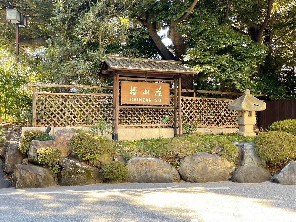 ホテル椿山荘東京のフロント前の様子
