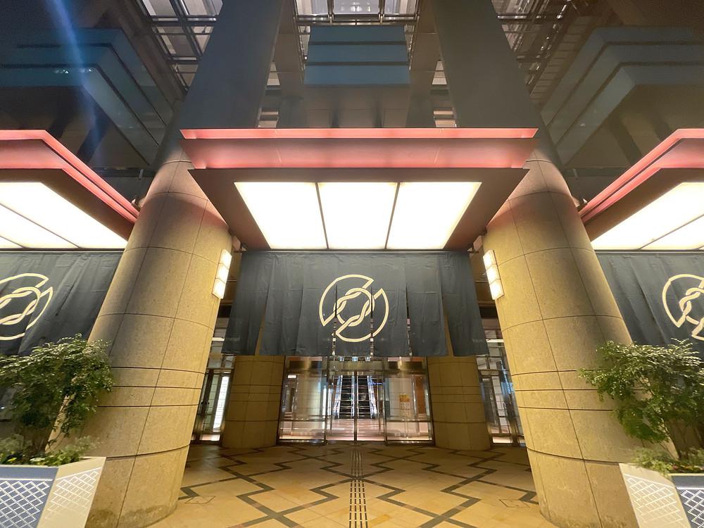 マンダリンオリエンタルホテル東京のエントランスの様子