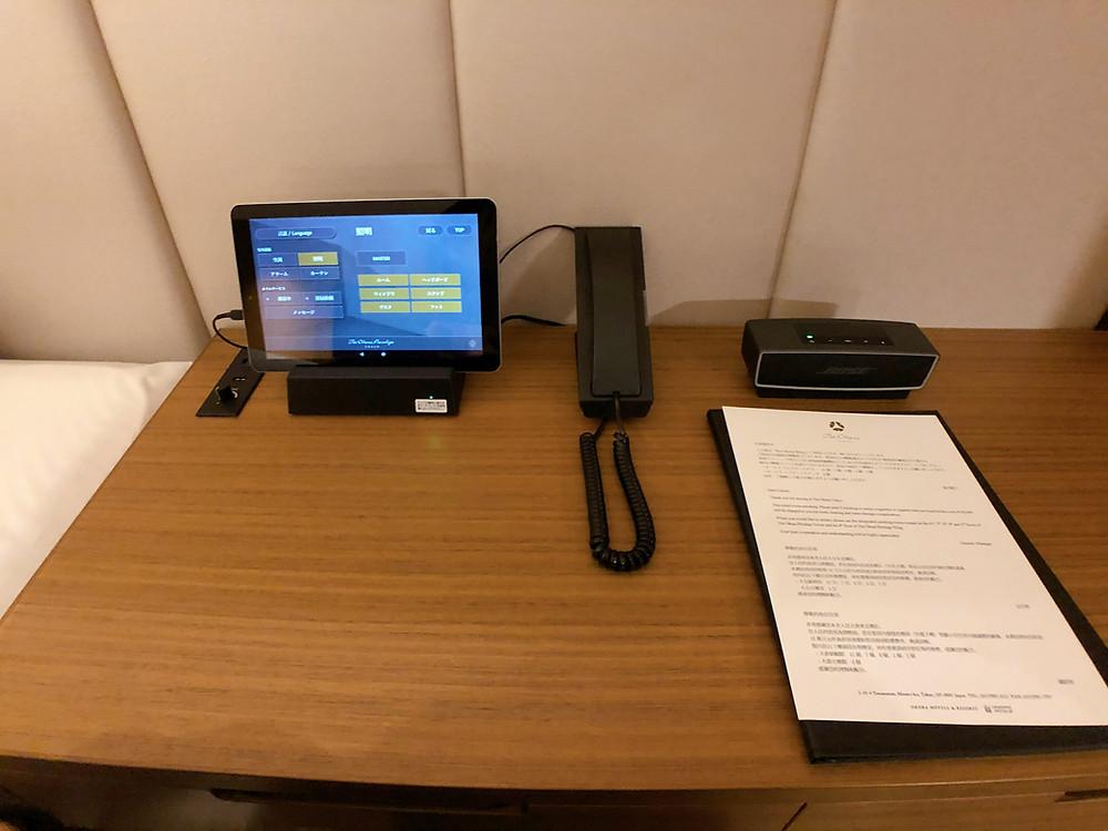 オークラ東京 プレステージタワーの客室「プレステージコーナールーム」のタブレットやインパネ