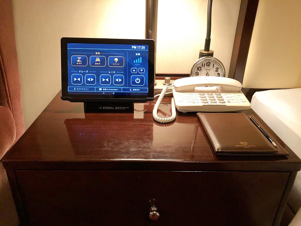 帝国ホテル東京のインペリアルフロアのデラックスルームのユーティリティ