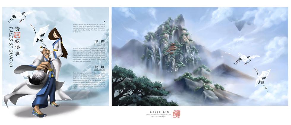 Digital Character and Environment Design