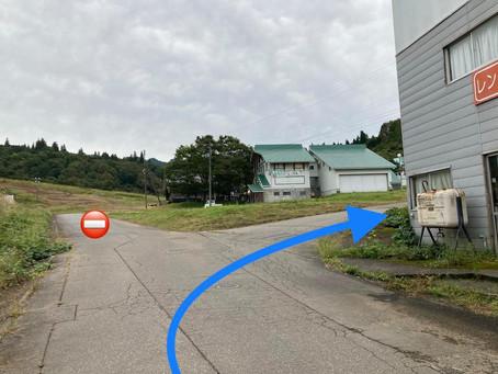 ☆八海山麓デュアルスラローム大会 駐車場、キャンプについて