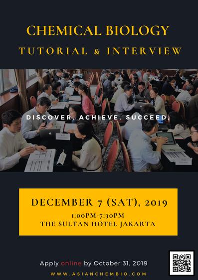 Acbi 2019 Jakarta Tutorial Interview