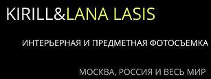 KIRILL&LANA LASIS-3.jpg