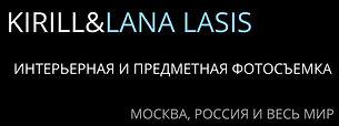 KIRILL&LANA LASIS-5.jpg