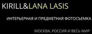 KIRILL&LANA LASIS-4.jpg