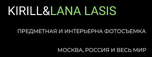 KIRILL&LANA LASIS-2.jpg