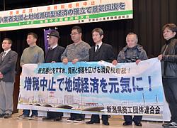 【財務省交渉】インボイス・消費税増税を中止に!