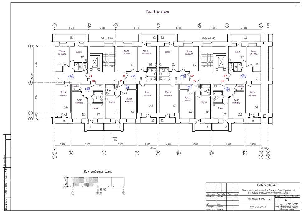 3 этаж 1-2.jpg