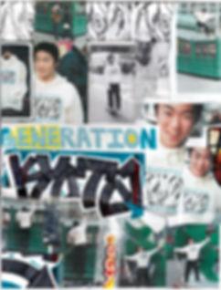 kyota_collage_1.jpg