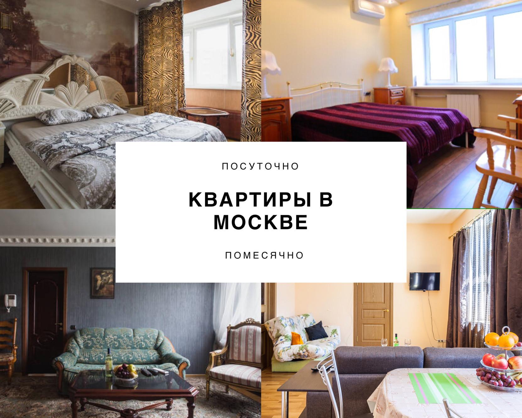 (c) Arendadirect.ru