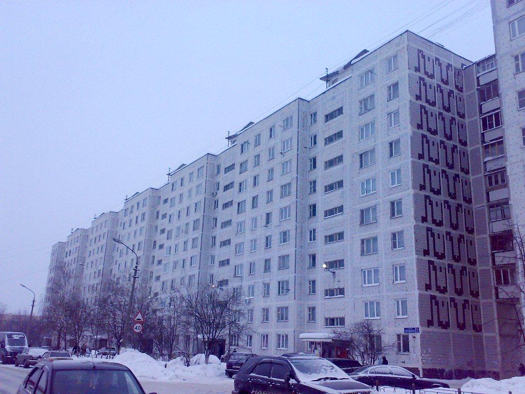 Пр_1_Жур, 11-1_09