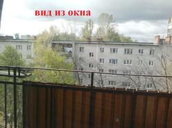 Пр_3_Южн 7-5_09--