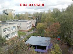 Пр_3_Южн 7-5_09