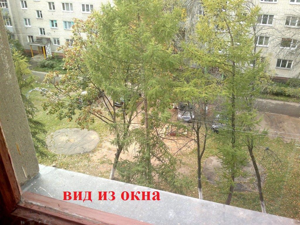 Пр_3_Южн 7-5_09-