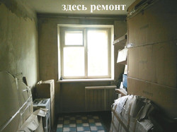Пр_3_Южн 7-5_05