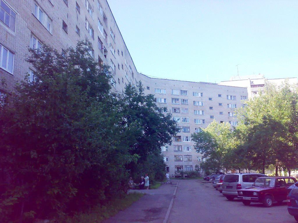 Пр_2_Спрот, 45_11