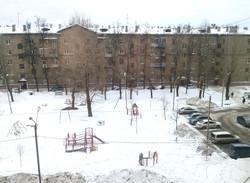 Пр_2_Сов 14 А_08-